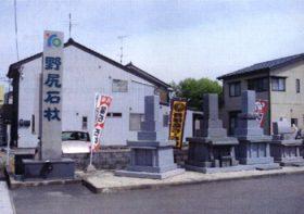 nojiri_11